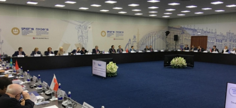 Alexey Kudrin Held Round Table on 23d INCOSAI Groundwork