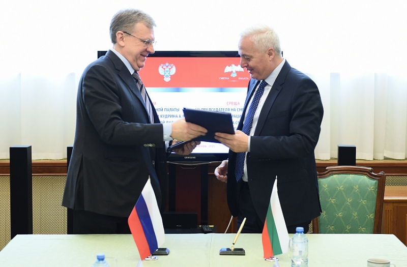 The Supreme Audit Institutions of Russia and Bulgaria have updated the Cooperation Agreement
