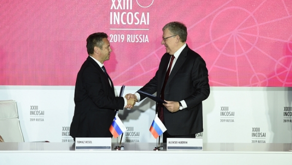 Aleksei Kudrin signed the agreement on conducting audits with the SAIs of Armenia and Slovenia
