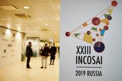 2019-09-27-15-45-18 Voroshirin.jpg